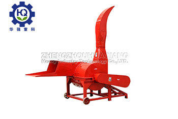 Crop Straw Crusher