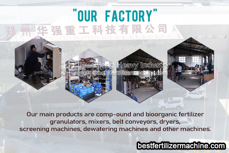 factory