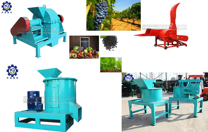 Fertilizer Crushing Machine With Excellent Grinding Effect